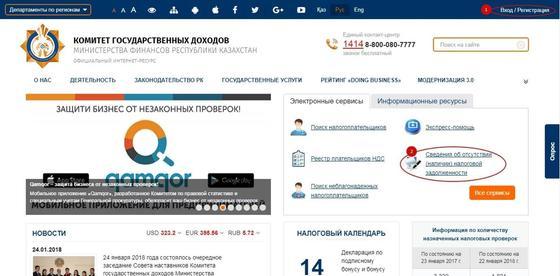 Сайт, текст, инструкция