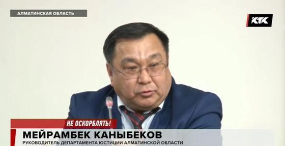 Чиновники объявили войну своему начальнику в Алматинской области