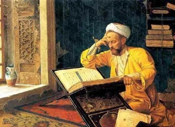 Цитаты Омара Хайяма о любви