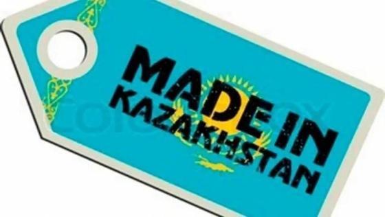 Какую продукцию под брендом «Сделано в Казахстане» выпускают в Костанайской области?