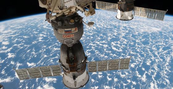 Воздействие сверлом: Роскосмос назвал причины утечки воздуха с корабля «Союз»