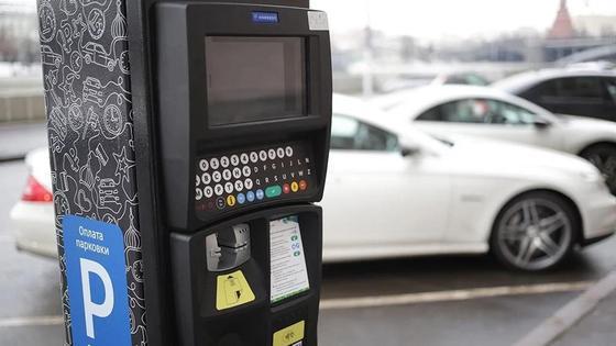 Из-за чего могут эвакуировать авто с платной парковки в Астане