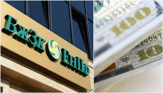 Нацбанк РК рассказал о судьбе пенсионных денег, вложенных в проблемный азербайджанский банк