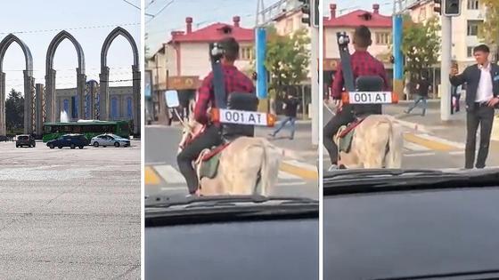 Наездника на осле сняли на видео в районе Атакента. Скриншот видео Facebook