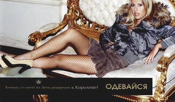12 фото Ксении Собчак от Дома-2 до кандидата в президенты России