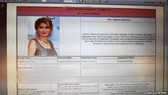 Прокуратура Узбекистана опровергла освобождение Гульнары Каримовой и ее вылет в Дубай