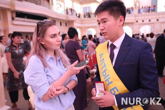 На 100 человек больше получили Алтын Белгi в этом году в Алматы