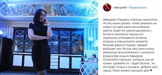 Айым Алтынбекова. Фото: Instagram