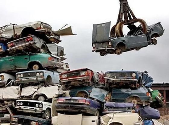 как утилизировать старую машину в Казахстане