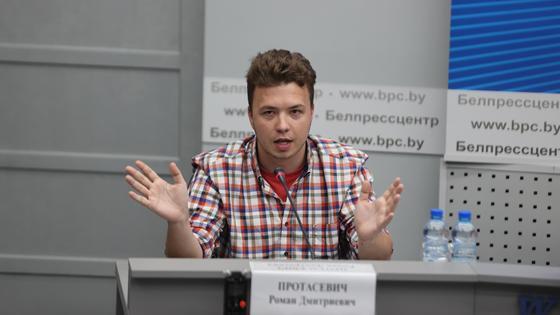 Роман Протасевич на пресс-конференции