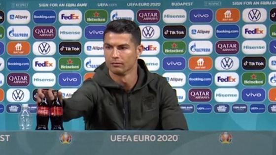 Криштиану Роналду на пресс-конференции