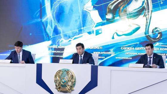 Айдарбек Сапаров в ходе пресс-конференции на площадке Службы центральных коммуникаций при Президенте РК.