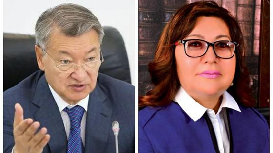 Ахметов и Аубанова