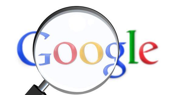 Google и лупа