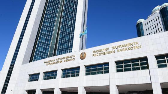 Здание мажилиса парламента РК
