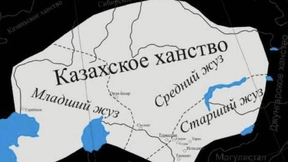 Карта Казахского ханства периода правления Кенесары Касымова