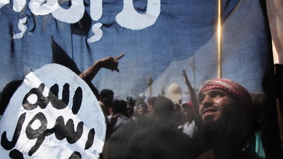 """Флаг """"Аль-Каиды"""""""