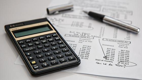Калькулятор, бумаги, ручка
