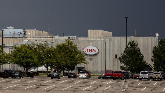 Завод мясоперерабатывающей компании JBS