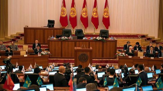 Парламент Кыргызстана на заседании