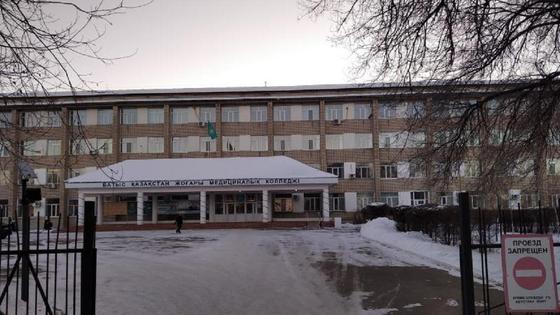Медициналық колледж