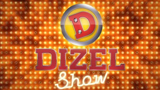 Дизель-шоу