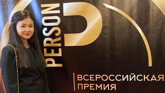 Адина Нурланбаева