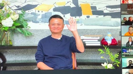 Джек Ма говорит по видеосвязи