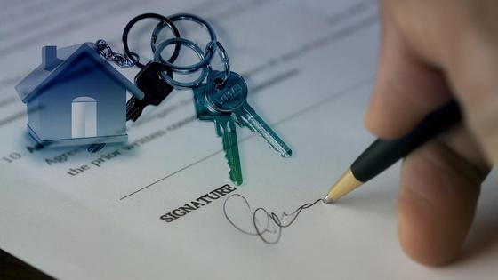 Договор о покупке недвижимости
