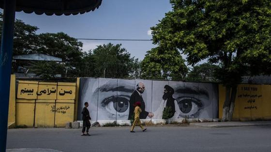 Кабулдағы кабырғаға салынған сурет