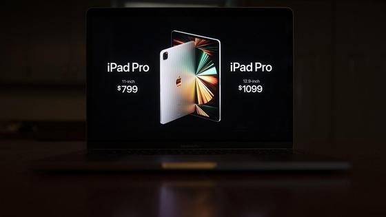 iPad Pro нового поколения