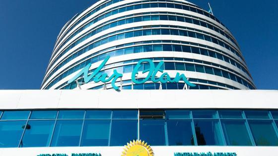 здание Nur Otan