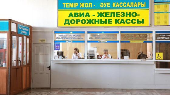 русский язык. фото NUR.KZ