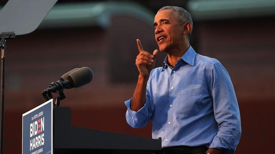 Барак Обама на выступлении в поддержку Байдена