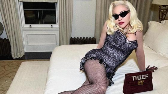 Культовая западная певица Мадонна
