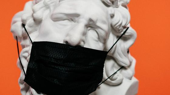 Бюст в маске