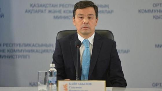 Сәдуақас Байғабылов