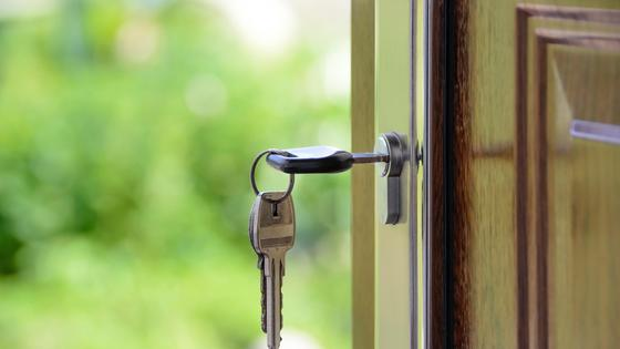Ключи в дверях