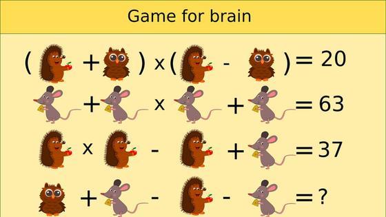 Тест на логику