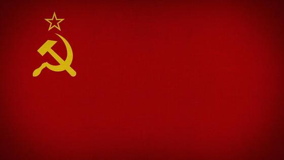 Флаг СССР. Фото pixabay.com