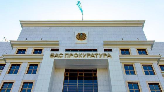 Здание БАС Прокуратуры