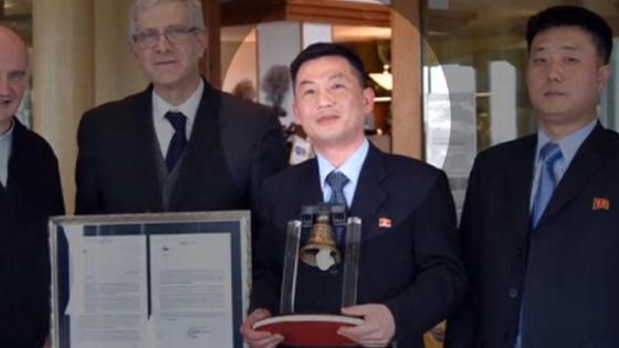 Северокорейский дипломат Чо Сон Гиль