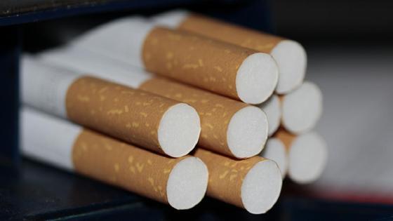 Сигареты лежат кучкой