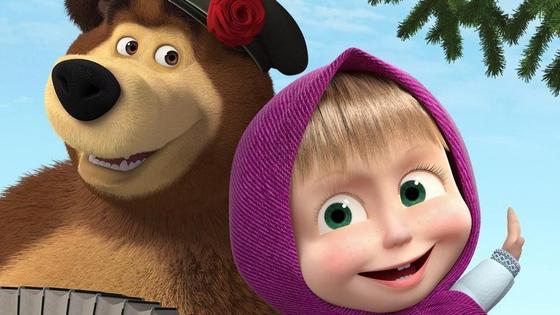 «Маша и Медведь»: лучшие песни для детей