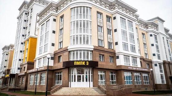Центр психолого-медико-педагогической консультации №3
