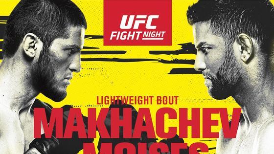 Главный бой турнира UFC Vegas 31 Ислам Махачев - Тиаго Мойзес