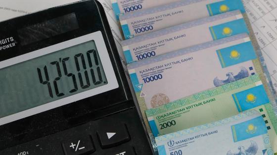 42 500 тенге социальная выплата в Казахстане