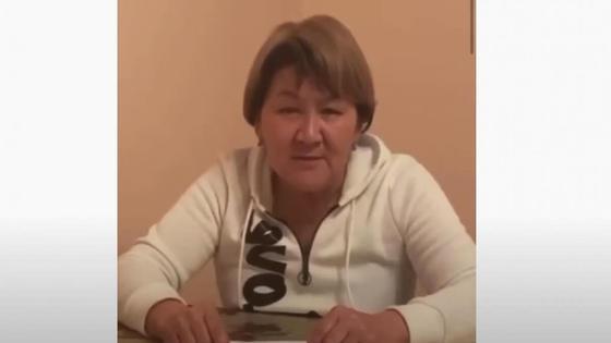 Видеодан