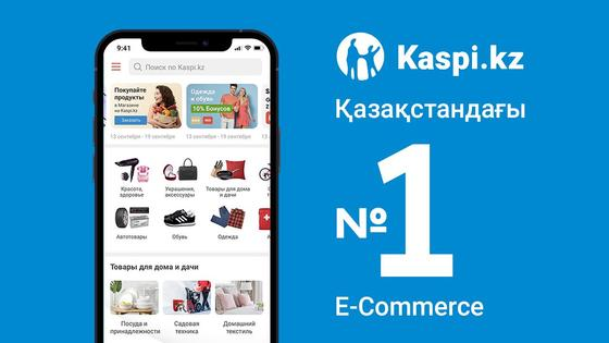 Kaspi.kz