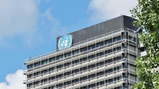 Офис ООН